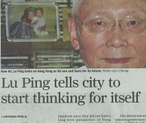 LuPing-SCMP-Sep09