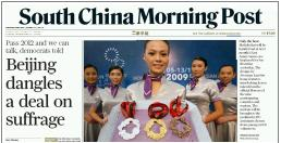SCMP-EAsianGames-medals