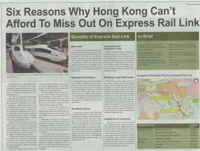 SCMP-XRLad-Nov09a