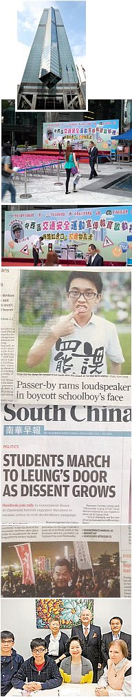 SCMP-StudentsMarch