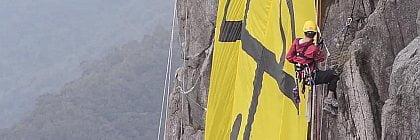 OC-LionRock-banner-420s