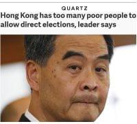 Quartz-HKPoor