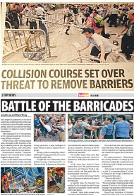SCMP-CollisionCourse