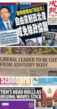 SCMP-LiberalLeader