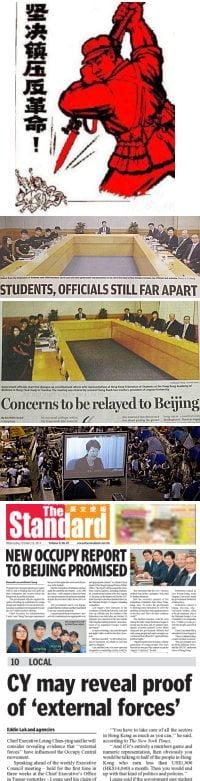 SCMP-StudentsOfficials
