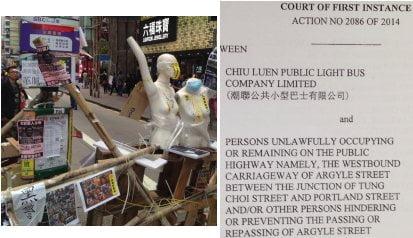 OC-Court2