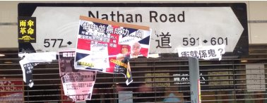 OC-NathanRdSign