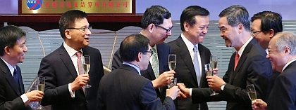 SCMP-HK-SHA-ConnectOPening