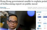 SCMP-HKGovUnable