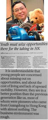 SCMP-YouthMustSeize