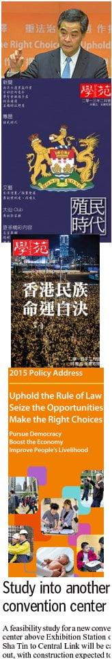 PolicyAddress2015