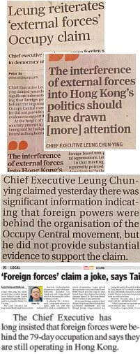 SCMP-LeungReiterates