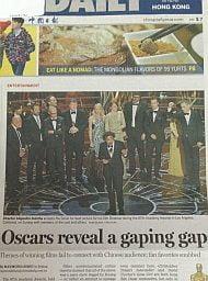 CD-Oscars