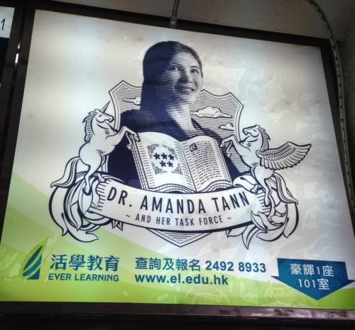 AmadaTann