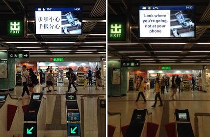 MTR-phone