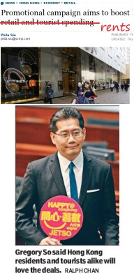 SCMP-Promotional
