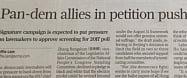 SCMP-petition