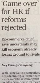 SCMP-GameOver