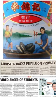 SCMP-minister