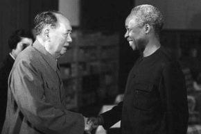 Mao-Nyrere