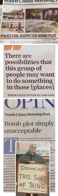 SCMP-PoliceFoil
