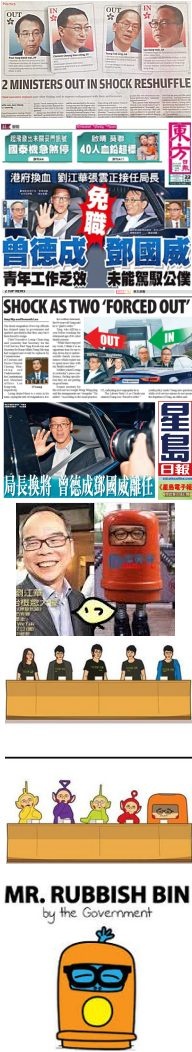 SCMP-2ministers