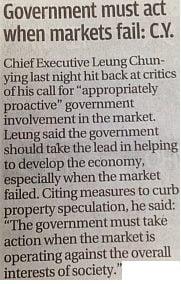 SCMP-GovtMustAct