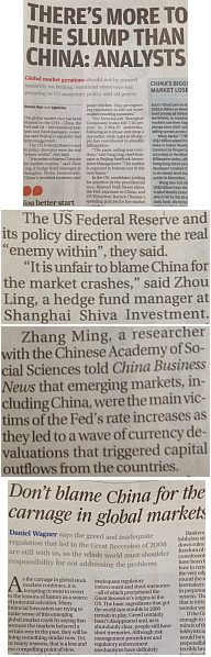 SCMP-TheresMore