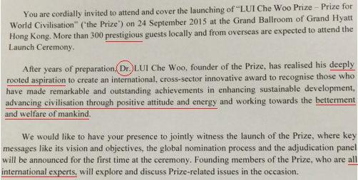Lui-PrizeInvite