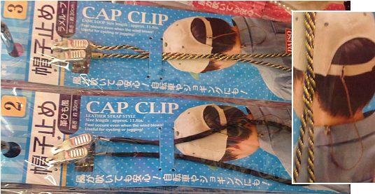 CapClip