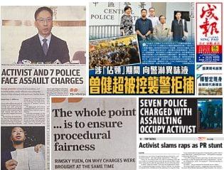 SCMP-ActivistAnd7