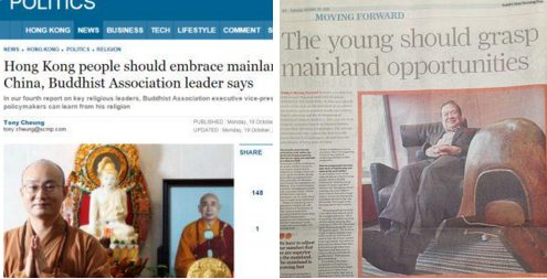 SCMP-YoungShould