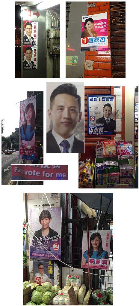 EC-posters1