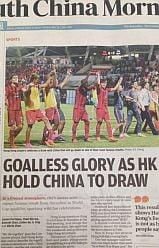 SCMP-Goalless