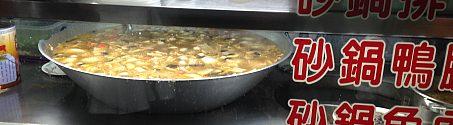 TWN-stew