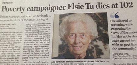 CD-Elsie