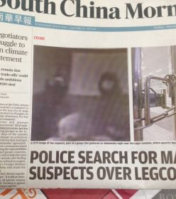 SCMP-PoliceSearch
