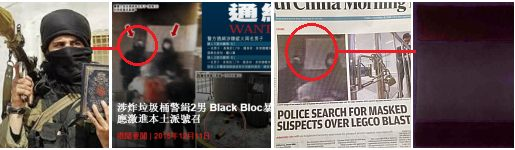SCMP-PoliceSearch2