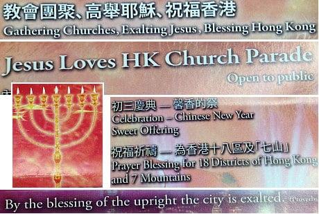 Christ-Leaflet2