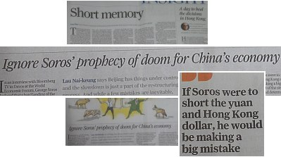 SCMP-ShortMemory