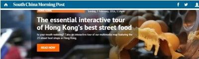 SCMP-StreetFood