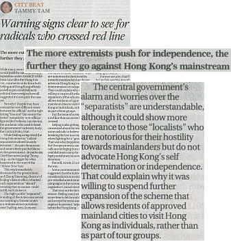 SCMP-Tam-Warning