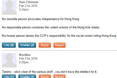 SCMP-tamComments
