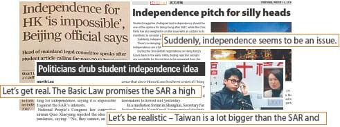 SCMP-Independence
