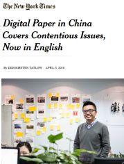 NYT-DigitalPaper