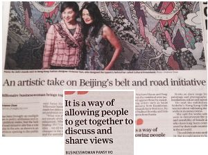 SCMP-AnArtistic