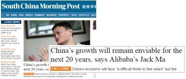 SCMP-ChinasGrowth