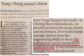 SCMP-TungChungTunnel