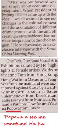 SCMP-WhatWas