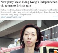 SCMP-NewParty